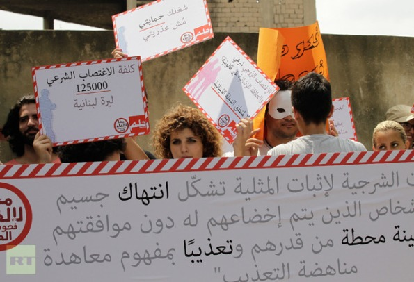 The anal tests in 2012 caused an outbreak of protests across Beirut. Helem, the Arab World's leading LGBT organisation was at the frontline protesting this crime.